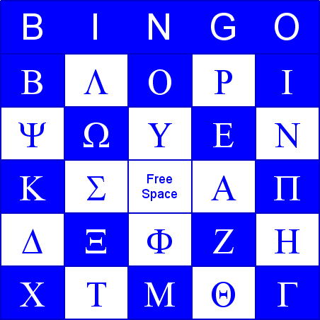 Greek alphabet Bingo Card